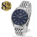 オリス ORIS 腕時計 アーティックス デイト メンズ 7...
