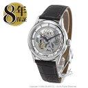 オリス ORIS 腕時計 アートリエ トランスルーセント ス...