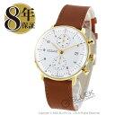 ユンハンス マックスビル クロノグラフ 腕時計 メンズ JUNGHANS 027/7800.00_8...