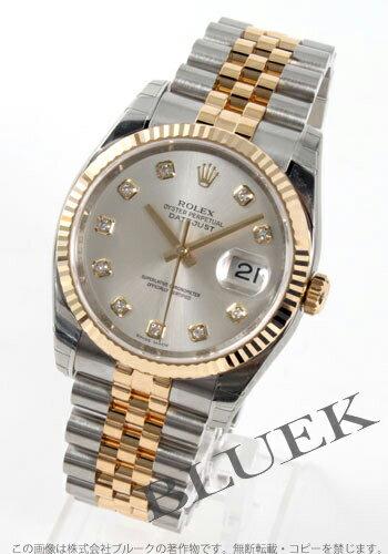 Rolex Ref.116233G date just diamond index YG combination silver men
