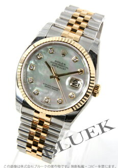 Rolex Ref.116233NG date just diamond index YG combination white shell men