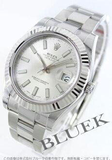 Rolex Ref.116334 Datejust II WG bezel silver mens