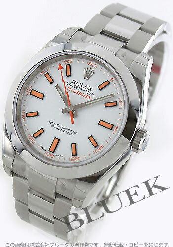 ROLEX Milgauss Ref.116400
