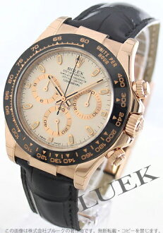 Rolex Ref.116515LN Cosmograph Daytona RG Wilsdorf ceramic bezel with crocodile leather black / ivory men