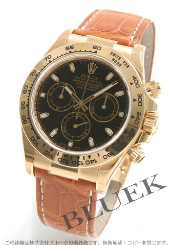 Rolex Ref.116518 Cosmograph Daytona YG Wilsdorf crocodile leather brown / black mens