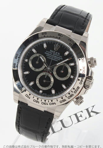 Rolex Ref.116519 Cosmograph Daytona WG Wilsdorf alligator leather black mens