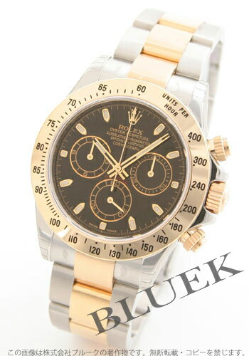 Rolex Ref.116523 Cosmo graph Daytona YG combination black men