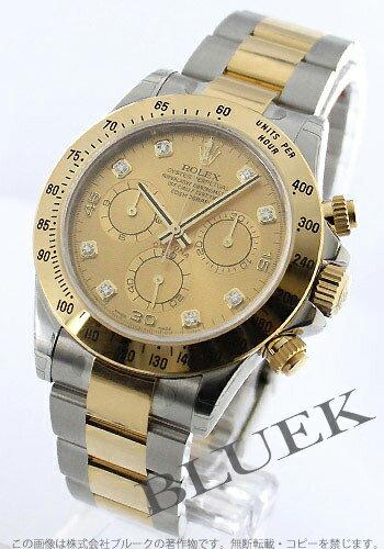 Men's diamond index gold Combi YG of Cosmograph Daytona, Rolex Ref.116523
