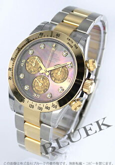 Rolex Ref.116523 Cosmograph Daytona diamonds index YG Combi グレーシェル mens