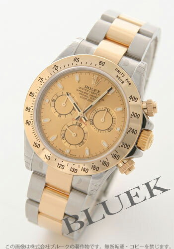 Men's Duo gold and YG Cosmograph Daytona Rolex Ref.116523