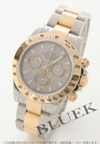 Men's Duo grey and YG Cosmograph Daytona Rolex Ref.116523