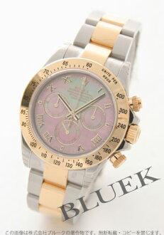Rakuten Japan sale ★ Rolex Ref.116523NR Cosmograph Daytona YG Combi グレーシェル Roman men