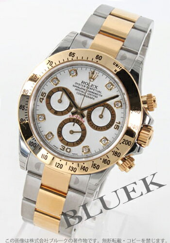 Rolex Ref.116523G Cosmograph Daytona diamonds index YG duo white mens