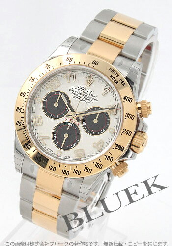 Rolex Ref.116523 Cosmograph Daytona YG duo white Arabian men