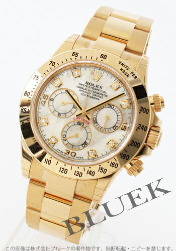 Men's 8 P diamond white shell, pure gold of YG, Rolex Ref.116528NG Cosmograph Daytona
