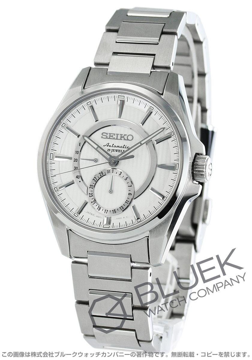 セイコー SEIKOプレザージュ メンズ SARW007 [送料無料][セイコー][SARW007][SEIKO][時計][新品]