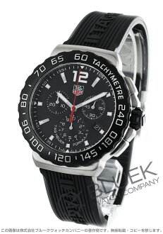 Tag Heuer formula 1 chronograph tachymeter rubber black mens CAU1110... FT6024