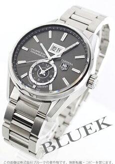 タグホイヤーカレラグランドデイト GMT chronometer anthrasite gray men WAR5012.BA0723