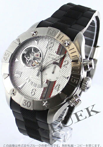 Zenith Zenith El Primero defy classic limited edition 169 men's 03.0526.4021/69.R642 watch clock