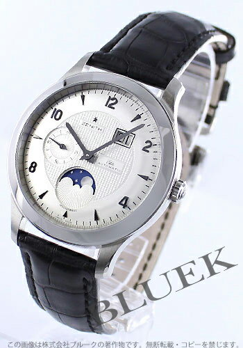 Zenith class Grande date moon phase automatic crocodile leather silver mens 03.1125.691/02.C490