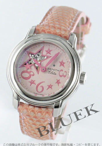 Zenith Chronomaster baby star open sky lizard leather Pink ladies 03.1220.68/70.C533
