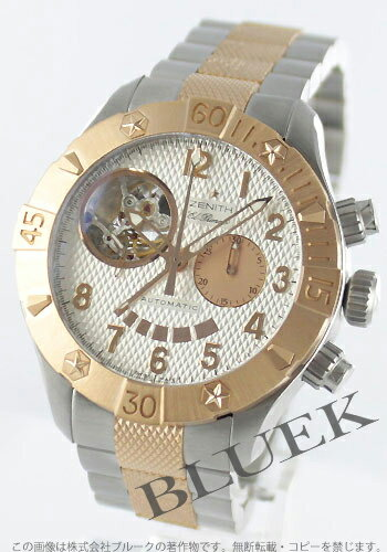 Zenith defy classic open El Primero chronograph PG silver mens 86.0516.4021/01.M517