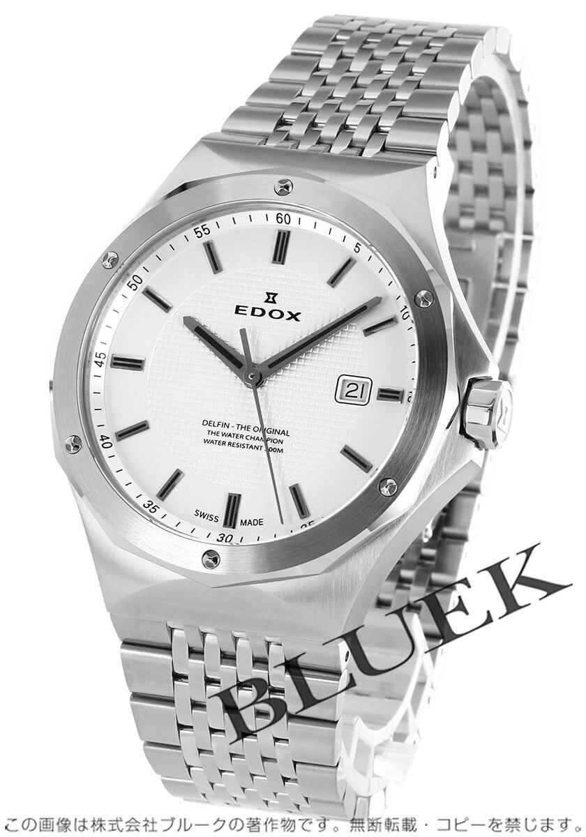 エドックス EDOX デルフィン メンズ 53005-3M-AIN [送料無料][エドックス][53005-3M-AIN][Edox][時計][新品]