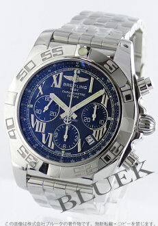 Brightman ring wind rider Kurono mat chronometer chronograph tachymeter blue men A011C83PA