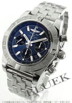 Breitling Wind Rider chronomat 44 chronometer chronograph blue & Black mens A012C89PA
