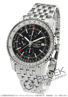 Brightman ring navigator timer world chronometer chronograph black men A242B26NP