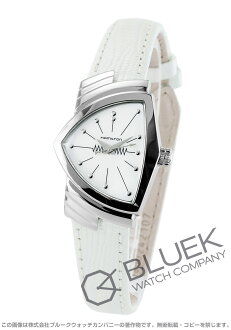 Hamilton Ventura leather white shell Lady's H24211852