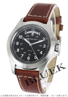 Hamilton Khaki King leather brown / black men's H64451533