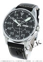 [belonging to a guarantee for five years] Hamilton khaki pilot automatic leather dark brown / black men H64715535 [tomorrow easy correspondence] [easy ギフ _ packing] [comfortable ギフ _ expands] [watch] [clock]