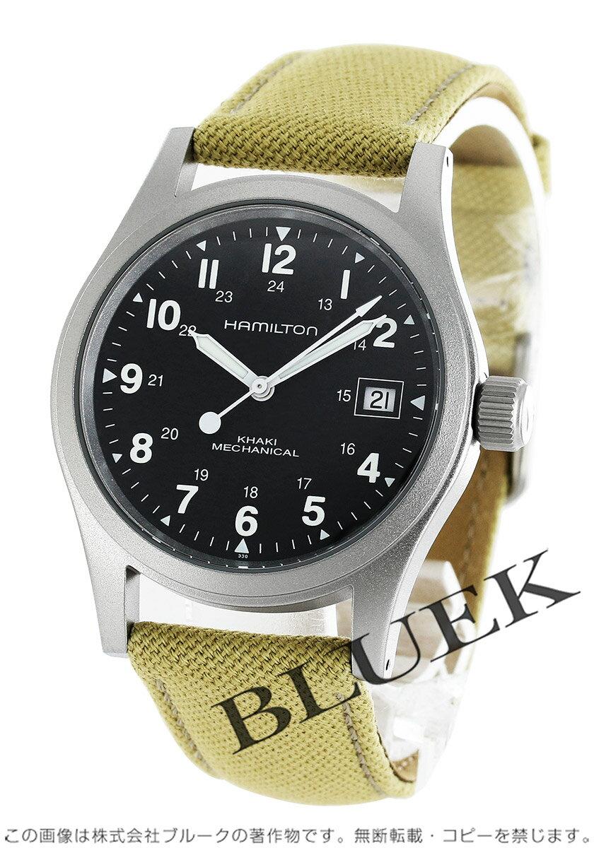 ハミルトン HAMILTON カーキ フィールド オフィサー メンズ H69419933 [送料無料][ハミルトン][H69419933][Hamilton][時計][新品]