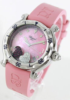 Chopard happy sport Diamond Pink Sapphire rubber pink shell ladies 28 / 8950