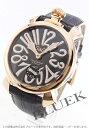 【ガガミラノ】【5011.07S】【GAGA MILANO MANUALE】【腕時計】【新品】