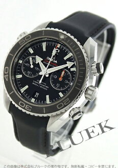 OMEGA Seamaster Planet Ocean Diver 600M Co-Axial Chronometer 232.32.46.51.01.003