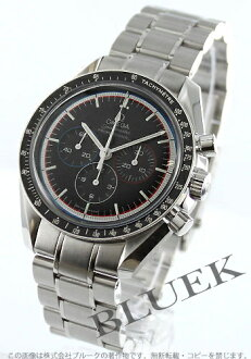 Omega speed master professional moon watch rolling by hand black men 311.30.42.30.01.003