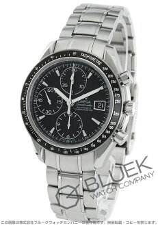 Omega Speedmaster chronometer 3210.50 date black men
