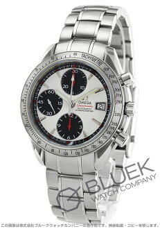3211.31 omega speed master date chronometer chronograph white & black men