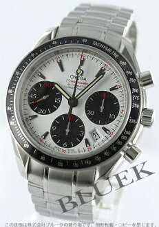 Omega speed master date automatic chronograph white & black men 323.30.40.40.04.001