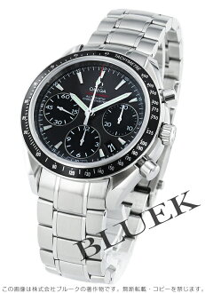 Rakuten Japan sale ★ Omega Speedmaster chronometer date chronograph grey & Black mens 323.30.40.40.06.001