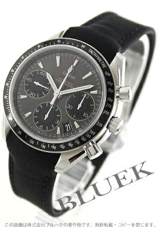 Omega Speedmaster date chronometer chronograph Cordura belt grey & Black mens 323.32.40.40.06.001