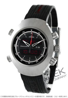 Omega Speedmaster space master Z-33 titanium chronograph rubber black mens 325.92.43.79.01.001
