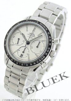 Omega Speedmaster racing co-axial chronometer silver mens 326.30.40.50.02.001