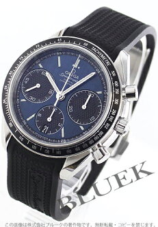 Omega OMEGA Speedmaster racing men's 326.32.40.50.03.001