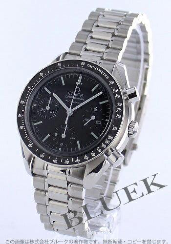 Omega speed master 3539.50 automatic chronograph black men