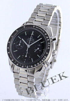 Omega speed master 3539.50 automatic chronograph black men