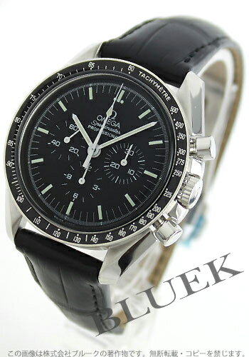 Omega Speedmaster professional Moon watch 3870.50.31 chronograph black mens