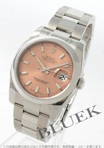 Rolex Ref.116200 date just pink men
